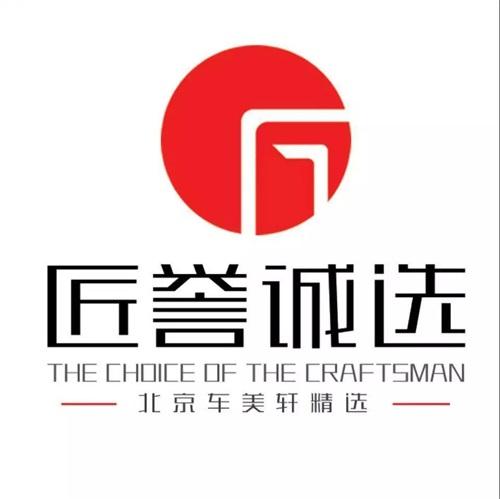 北京车美轩logo